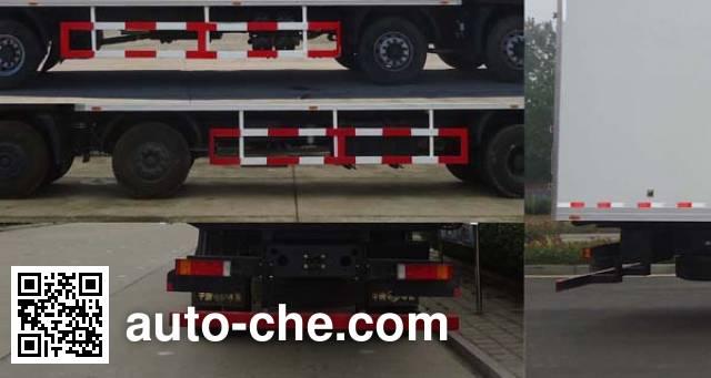 Bingxiong BXL5255XBW1 insulated box van truck