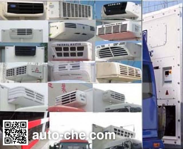 冰熊牌BXL5255XLC1冷藏车