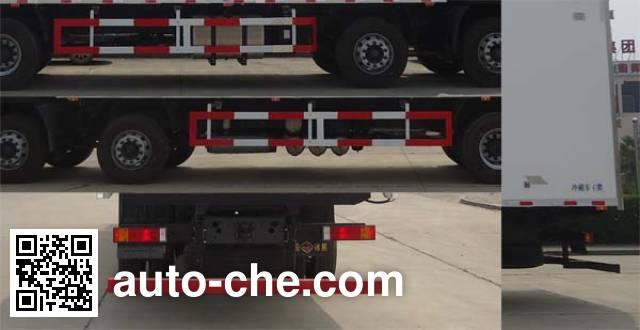 Bingxiong BXL5255XLC2 refrigerated truck