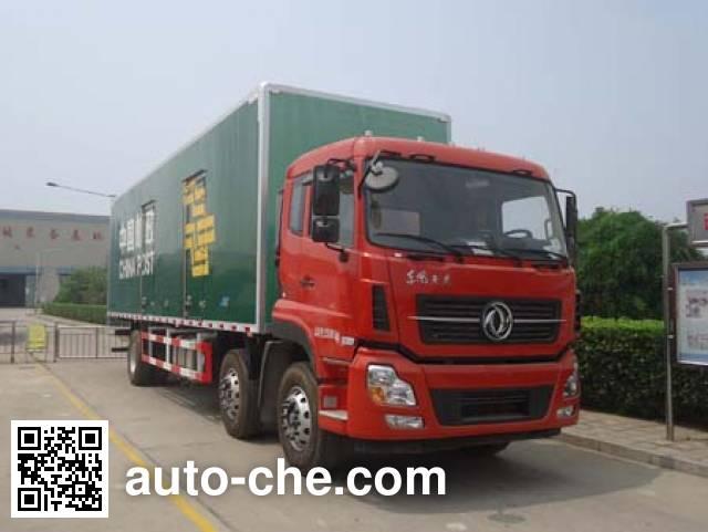 Bingxiong BXL5255XYZ1 postal vehicle