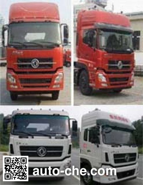 Bingxiong BXL5255XYZ2 postal vehicle