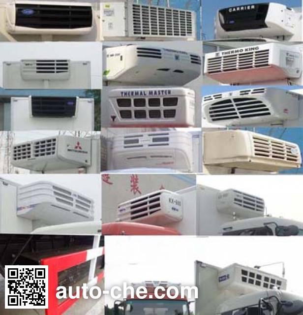 冰熊牌BXL5168XLC冷藏车