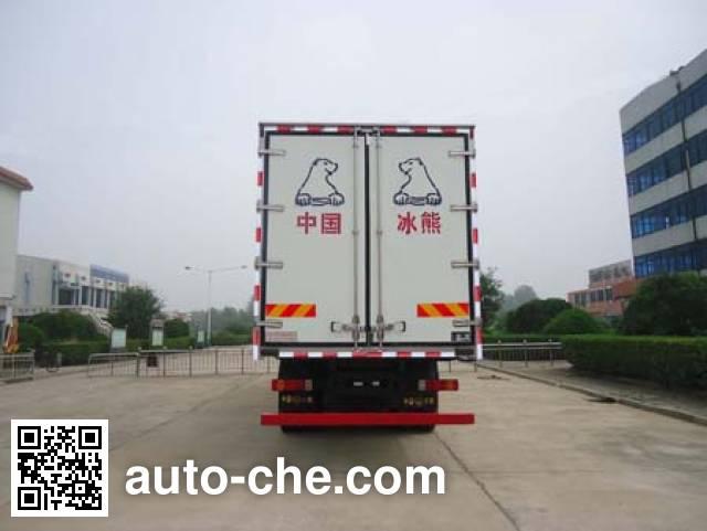 Bingxiong BXL5313XLC3 refrigerated truck