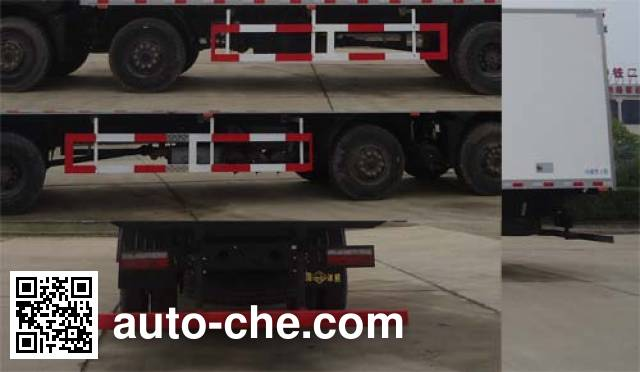 Bingxiong BXL5258XLC refrigerated truck
