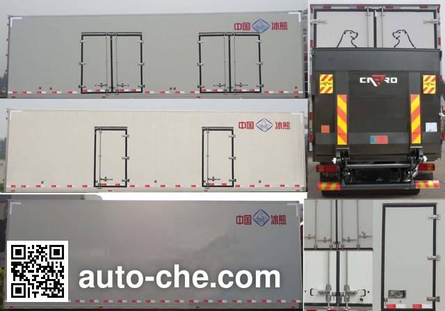 Bingxiong BXL5310XLCS refrigerated truck