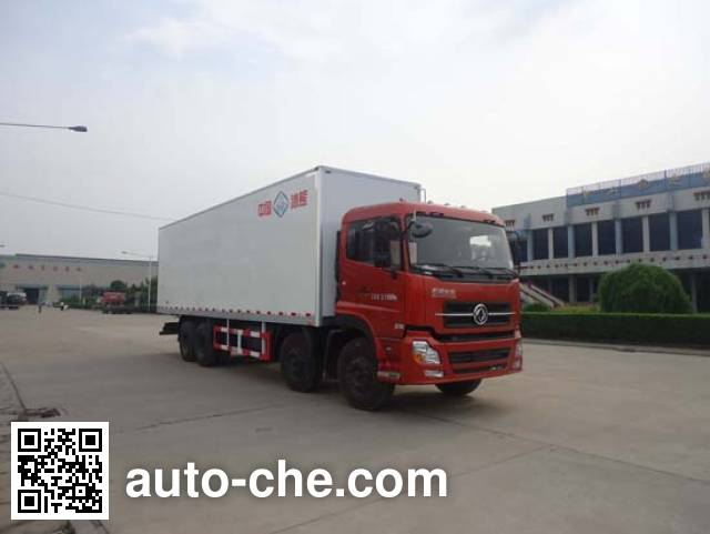 Bingxiong BXL5312XBW2 insulated box van truck