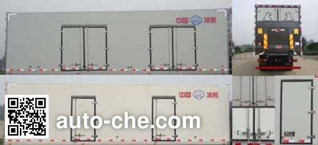 Bingxiong BXL5317XBW insulated box van truck