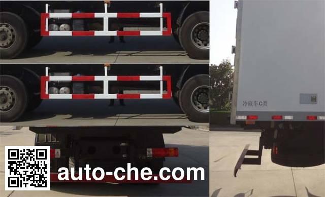 Bingxiong BXL5317XLC1 refrigerated truck