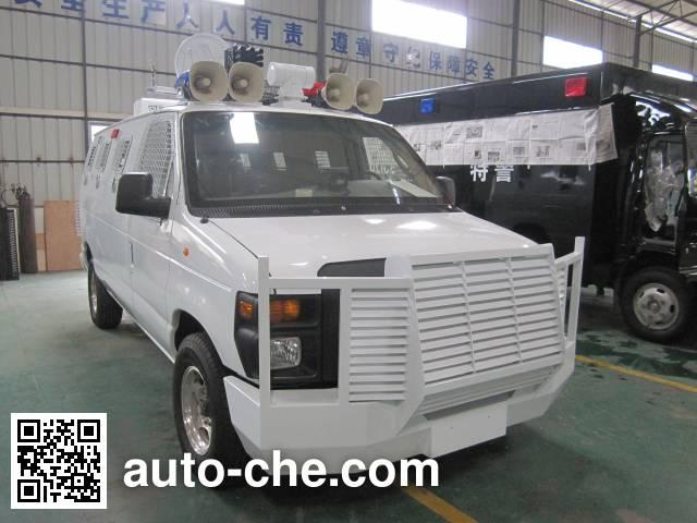 Baiyun BY5042XZH command vehicle