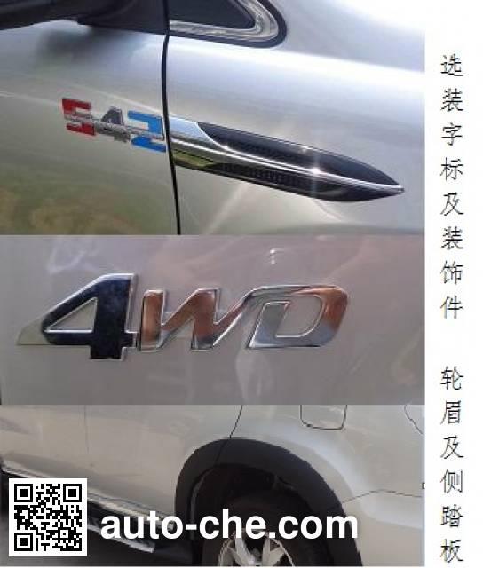 比亚迪牌BYD6480STHEV插电式混合动力多用途乘用车