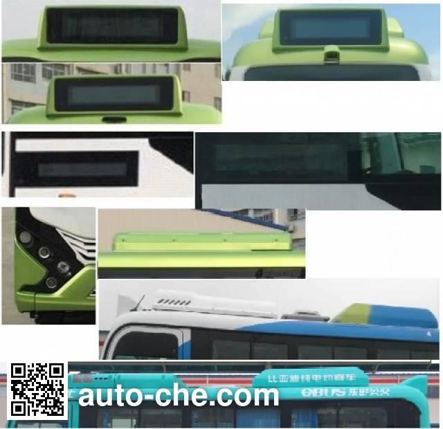 BYD BYD6710HZEV1 electric city bus