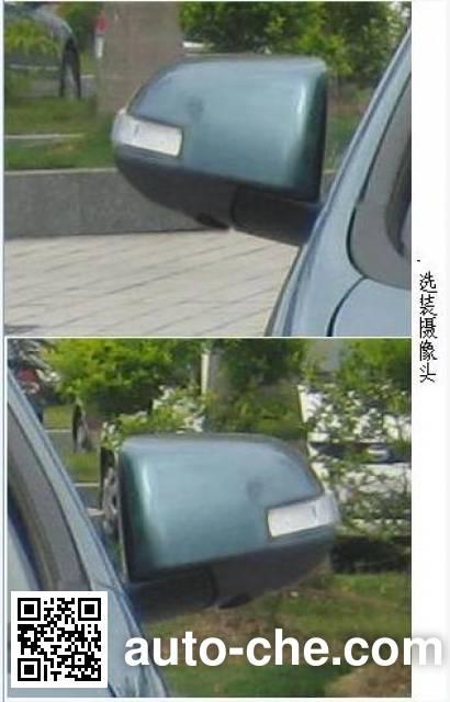 BYD BYD7006BEVH electric car