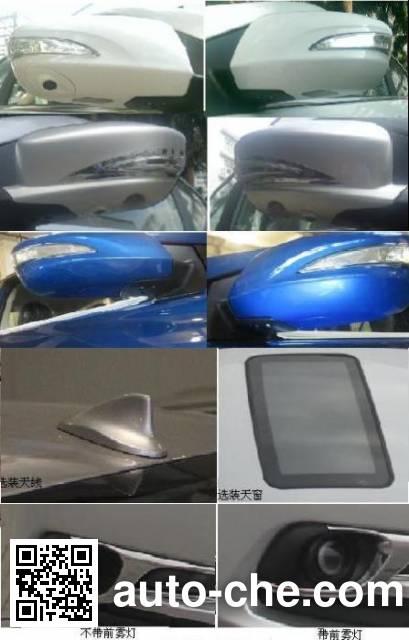 BYD BYD7151WT2 car