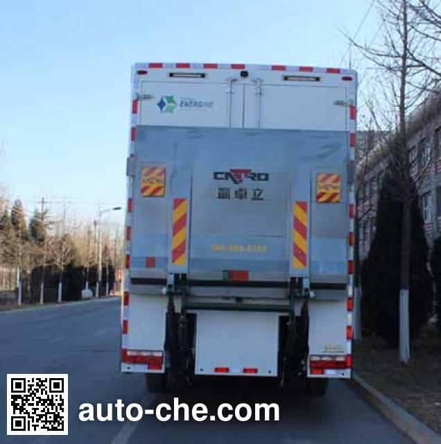 Lansu BYN5160XJC inspection vehicle