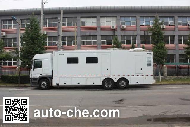 Lansu BYN5220XZH command vehicle