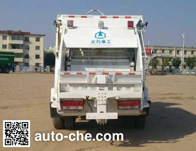 NHI BZ5081ZYS garbage compactor truck