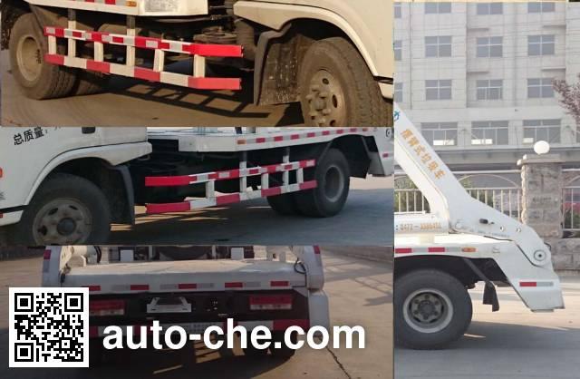NHI BZ5090ZBS skip loader truck