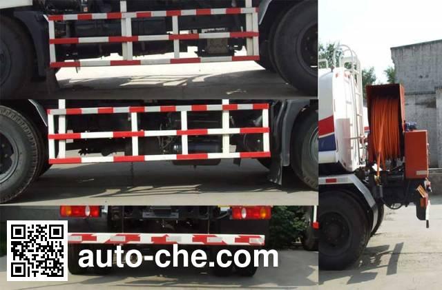 NHI BZ5120GQX sewer flusher truck