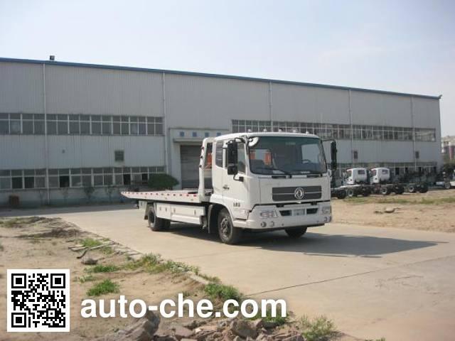 Beizhongdian BZD5080TQZBTDF wrecker