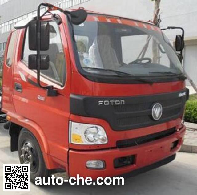 Beizhongdian BZD5108TQZBT wrecker
