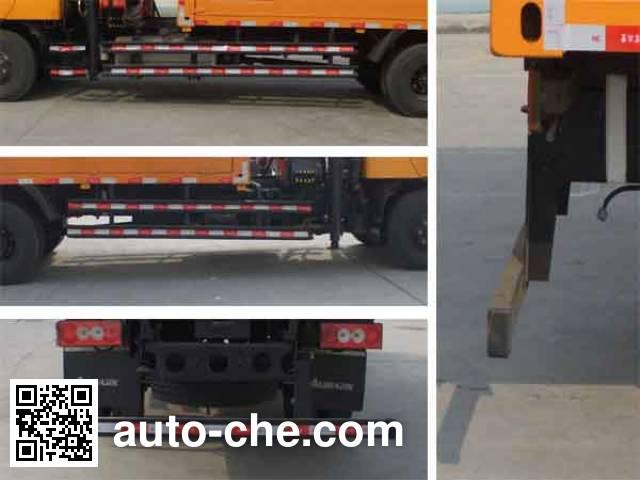 Beizhongdian BZD5120XGC engineering works vehicle
