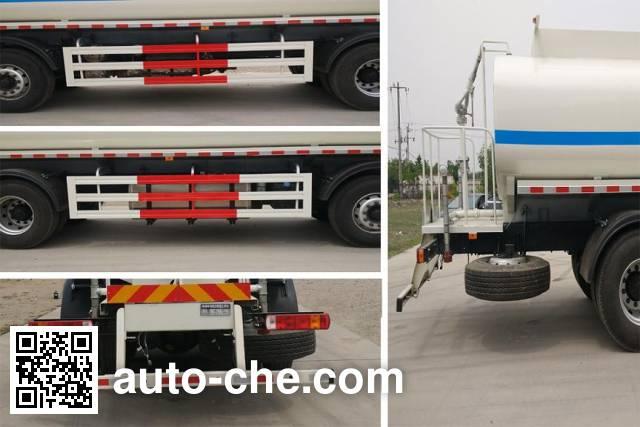 Beizhongdian BZD5310GSS-A5 sprinkler machine (water tank truck)