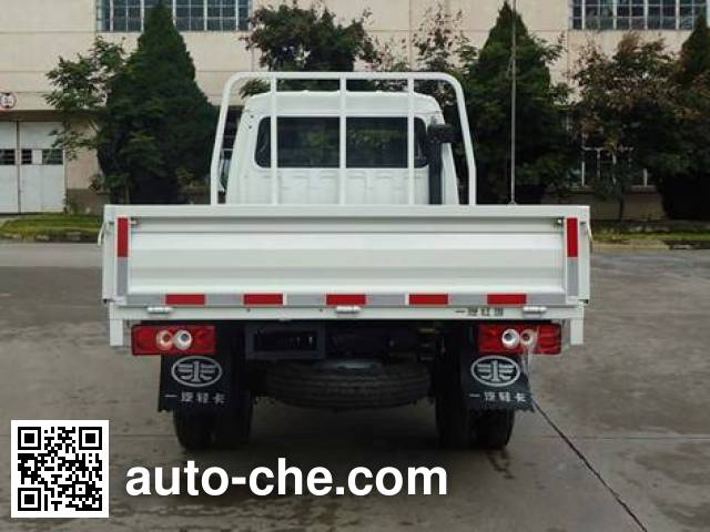 FAW Jiefang CA1030K3LR5E4 cargo truck
