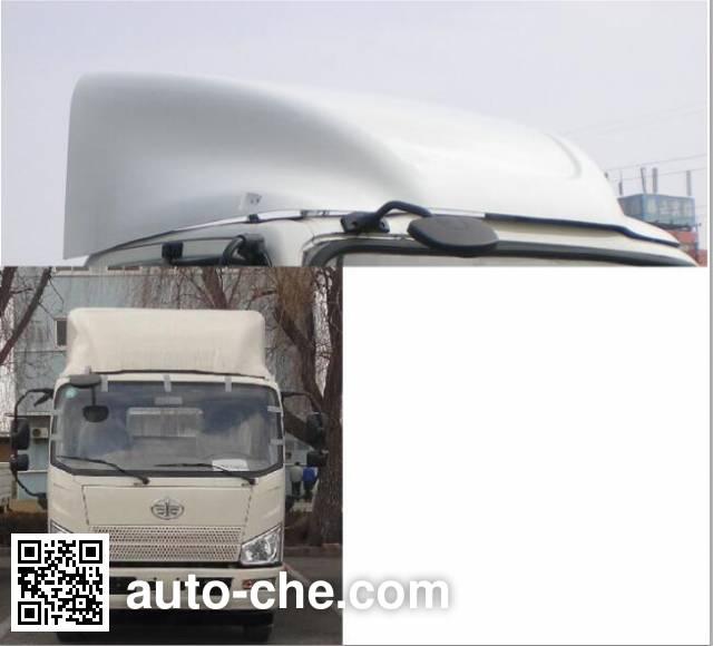 解放牌CA5041XLCP40K2L1E4A84冷藏车