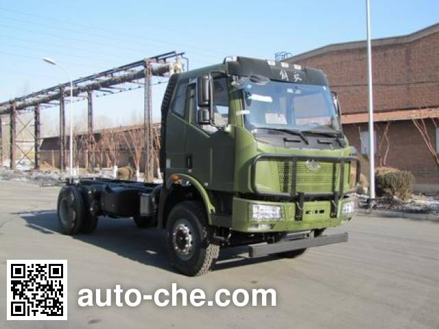 FAW Jiefang CA1125JE5 diesel cabover truck chassis