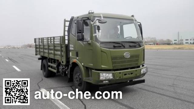 FAW Jiefang CA1125JE5 diesel cabover cargo truck