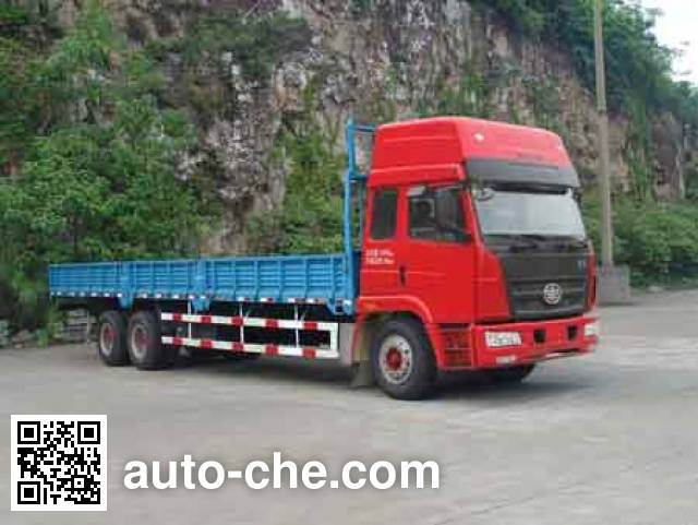 FAW Jiefang CA1255P2K2E3L3T1A92 cabover cargo truck