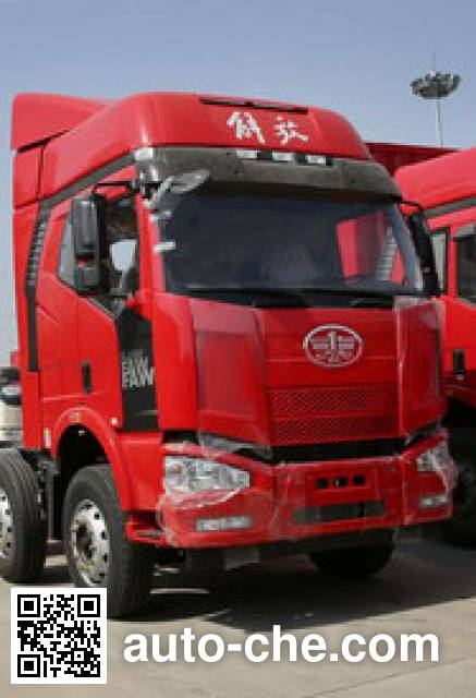 FAW Jiefang CA5310CCQP66K2L7T4E5 livestock transport truck
