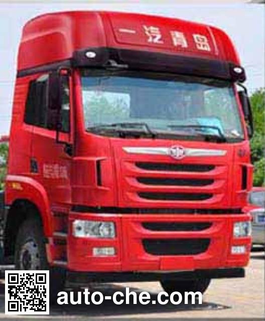 FAW Jiefang CA5311CCYP2K2L7T4E4A80-1 stake truck