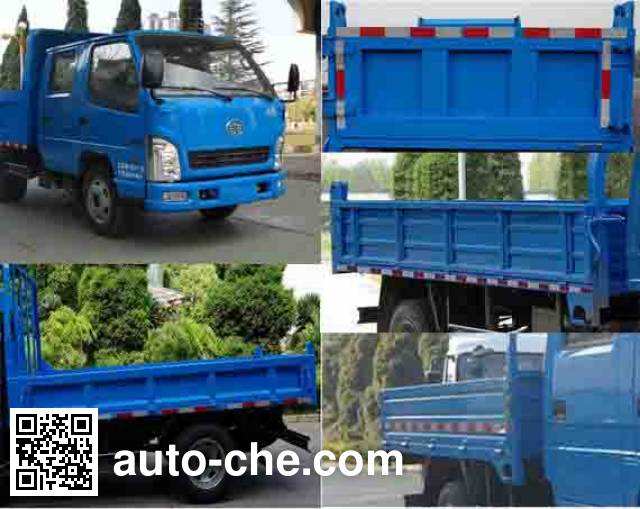 FAW Jiefang CA2040K7L2RE5 off-road dump truck