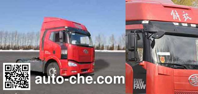 FAW Jiefang CA4180P66K2E4X container transport tractor unit