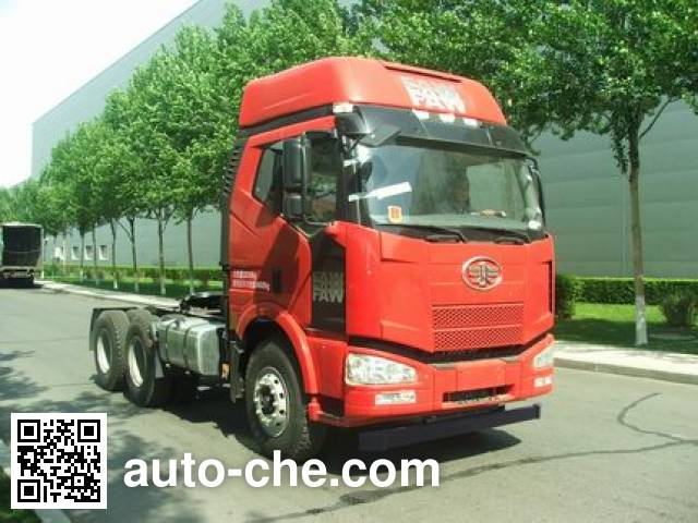 FAW Jiefang CA4250P63K1T1XE4 container transport tractor unit