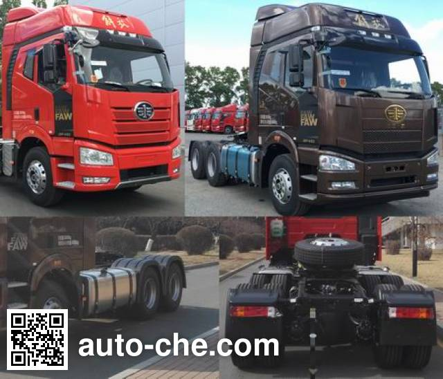 FAW Jiefang CA4250P66K2T1E5Z dangerous goods transport tractor unit