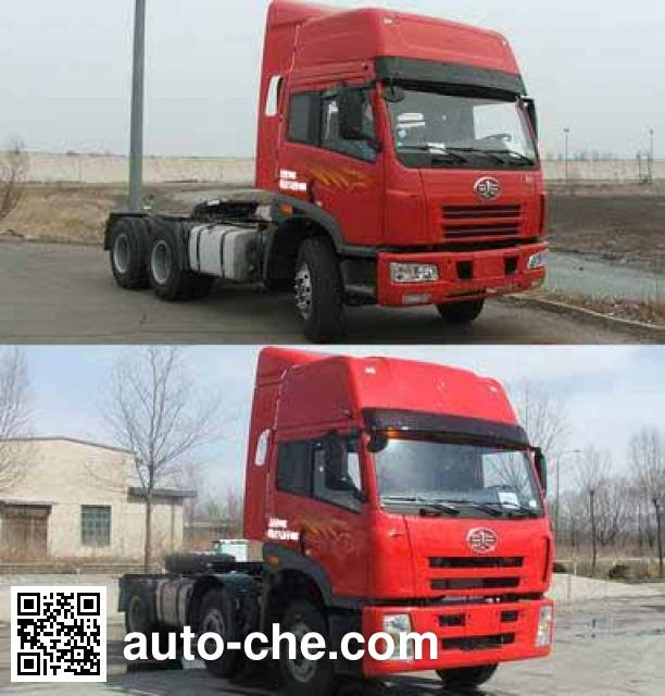 FAW Jiefang CA4252P21K2T1DXE container carrier vehicle