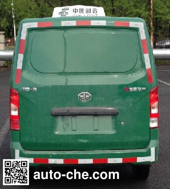 FAW Jiefang CA5025XYZA52 postal vehicle