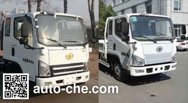 FAW Jiefang CA5031XLCP40K2L1E4A85 refrigerated truck