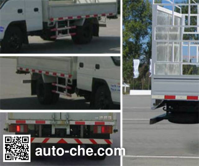 FAW Jiefang CA5042CCYK26L3E4B stake truck