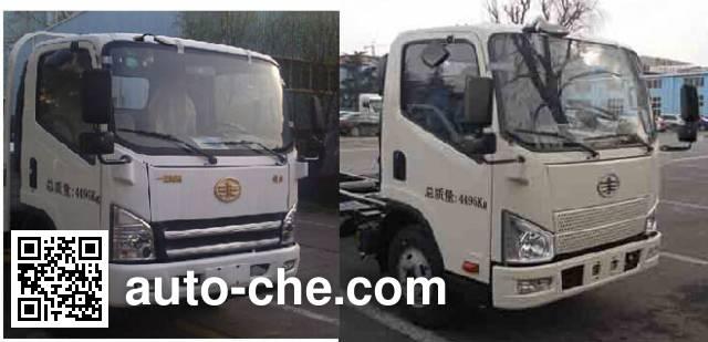 FAW Jiefang CA5043XLCP40K2L1E4A84 refrigerated truck