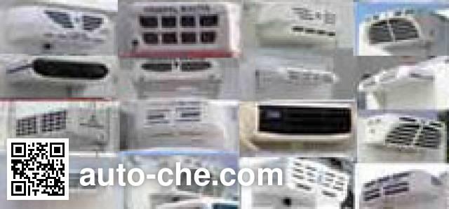 FAW Jiefang CA5044XLCPK26L2E4 refrigerated truck