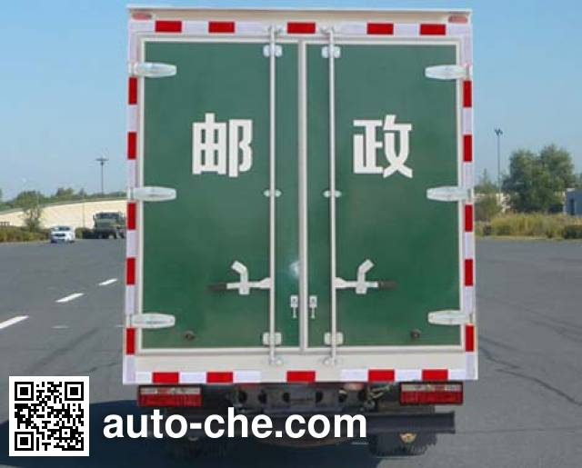 FAW Jiefang CA5044XYZPK26L2E4 postal vehicle