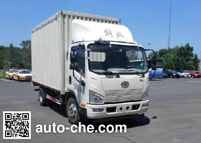 FAW Jiefang CA5045XSHP40K2L1E4A84 mobile shop