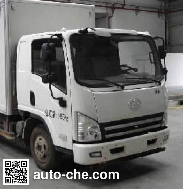 FAW Jiefang CA5045XSHP40K2L1E4A85 mobile shop