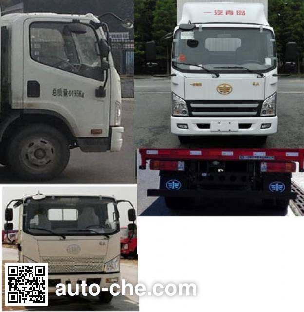 FAW Jiefang CA5045XYKP40K17L1E5A84 wing van truck