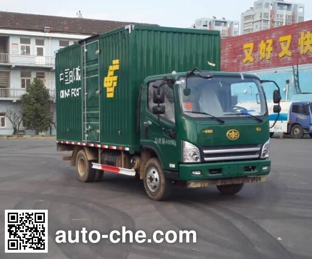 FAW Jiefang CA5045XYZP40K2L1E5A84 postal vehicle
