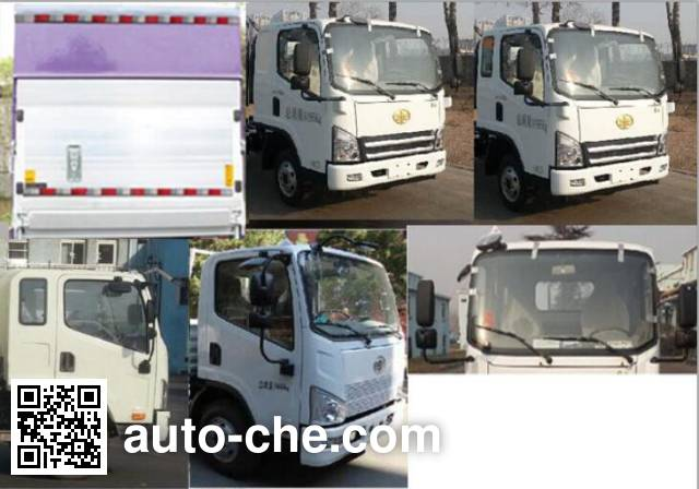 FAW Jiefang CA5047XXYP40K50LE5A84-3 box van truck