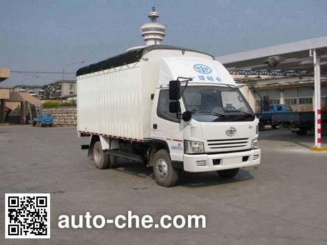 FAW Jiefang CA5050CPYK6L3E4 soft top box van truck